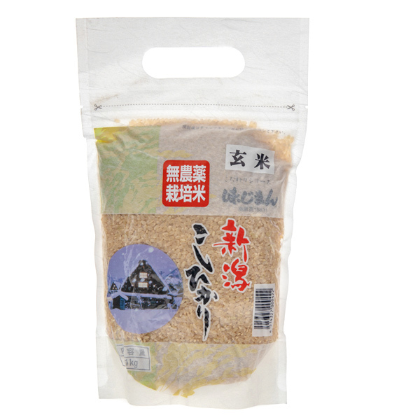14791 rice growers koshihikari rice   niigata  pesticide free