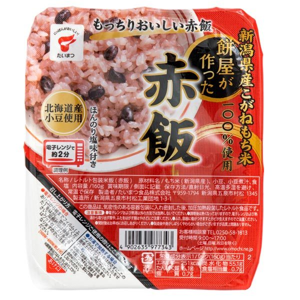 14785 taimatsu microwaveable sekihan rice with red beans