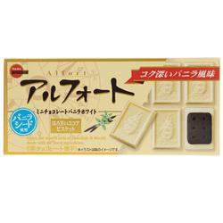 14750 bourbon alfort mini white vanilla chocolate biscuits