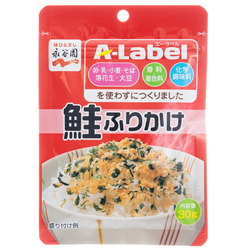 14746 nagatanien a level salmon flavoured furikake rice seasoning