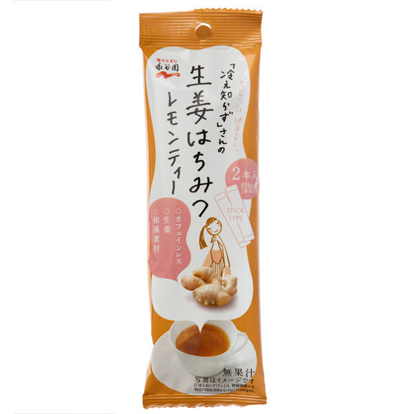14744 nagatanien ginger and honey flavoured lemon tea drink mix