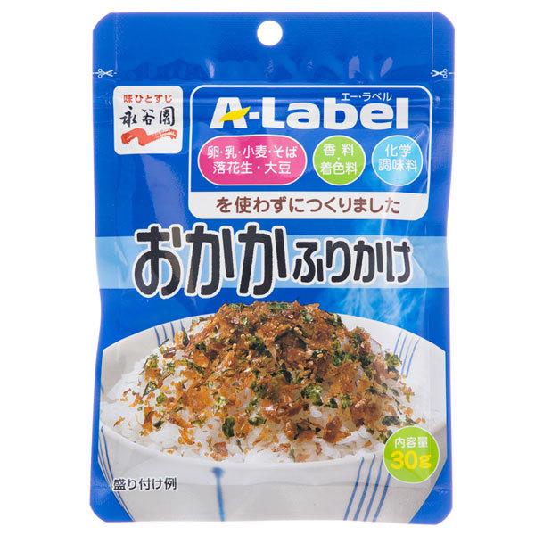 14743 nagatanien a label bonito fish flakes furikake rice seasoning