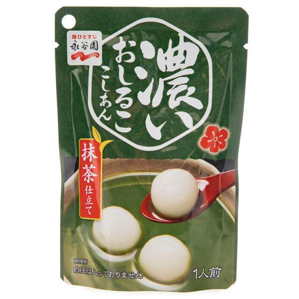 14742 nagatanien thick oshiruko red bean paste soup dessert with matcha