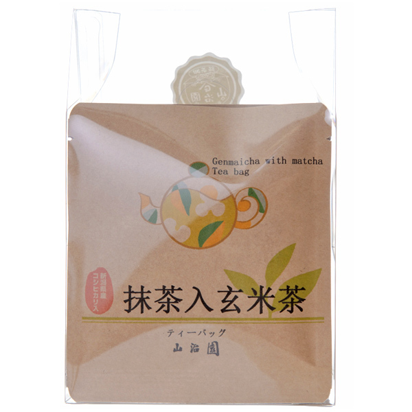 14800 yamajien japanese teabag selection