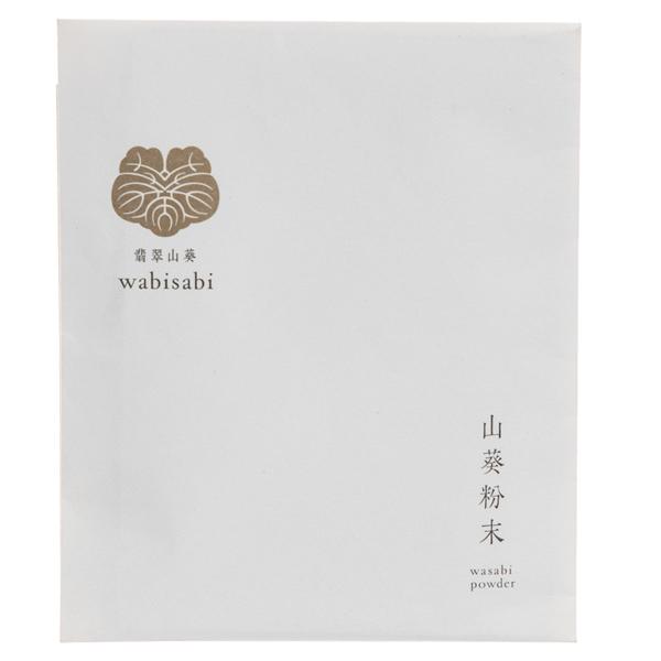 14781 sk frontier wabisabi wasabi powder
