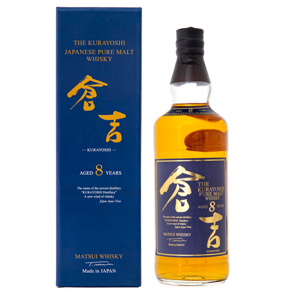 14818 matsui whisky the kurayoshi japanese pure malt   aged 8 years