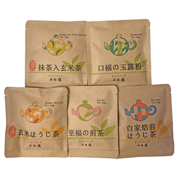 14800 yamajien japanese tea bag selection 2