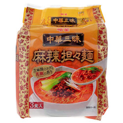 14717 myojo instant luxury tantanmen sesame and chilli sauce ramen