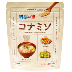 14719 marukome freeze dried miso powder