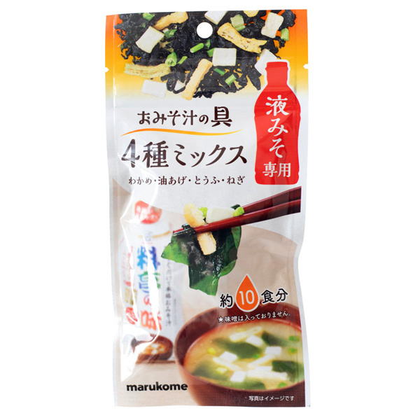 14721 marukome dried miso soup toppings