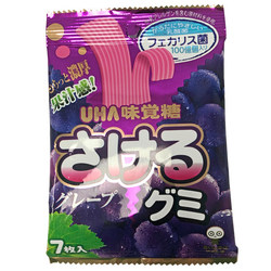 14771 mikakuto sakeru gumi grape flavoured gummy belts