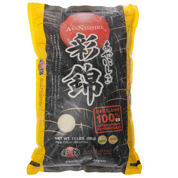 14852 ayanishiki rice