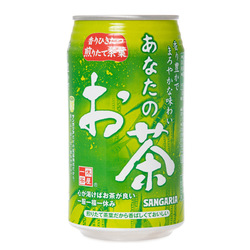14844 sangaria anatano green tea  can