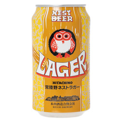 14834 hitachino nest lager