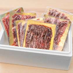 14866 japan centre premium meat box delivered frozen