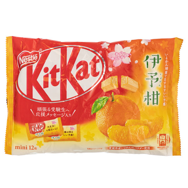 14867 nestle kitkat mini share pack   iyokan citrus