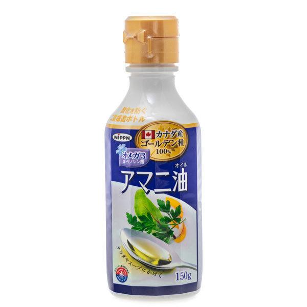 14926 flaxseed
