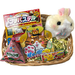 14900 japan centre bunny biscuits and treats easter hamper