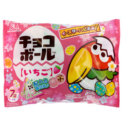 14938 morinaga choco ball strawberry chocolate   easter edition