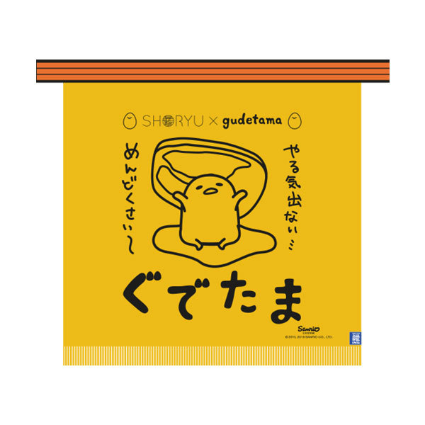 14928 gudetama shoryu ramen apron design 3
