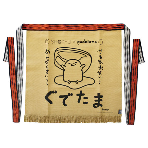 14928 gudetama shoryu ramen limited edition apron 2