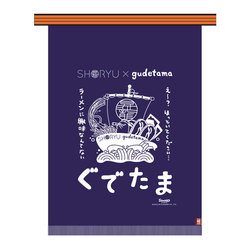 14927 gudetama shoryu ramen boat apron design 3