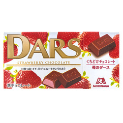14956 morinaga dars strawberry chocolate
