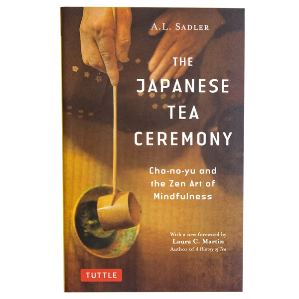 14946 the japanese tea ceremony cha no yu