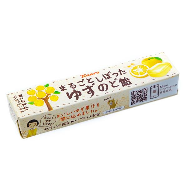 14957 kanro yuzu citrus boiled sweets