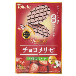 14963 tohato harvest strawberry milk chocolate biscuits