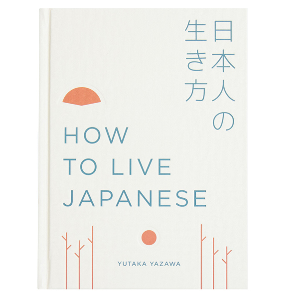 14942 how to live japanese book