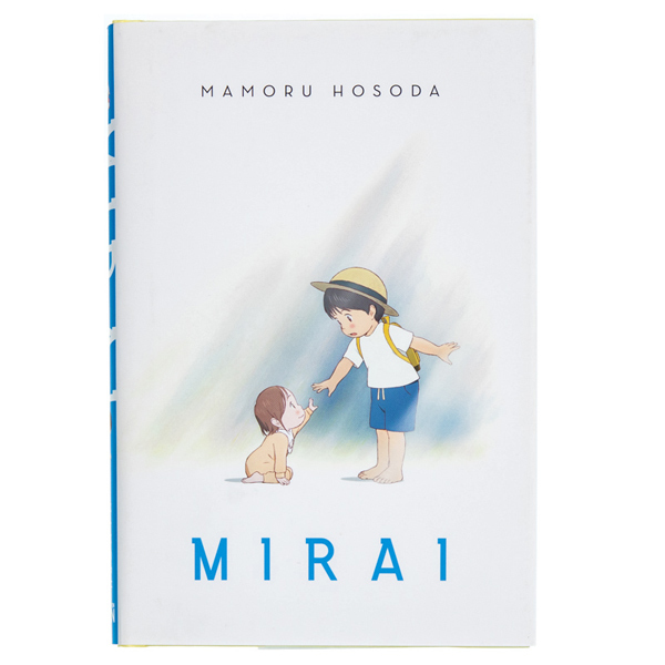 14945 mirai movie novelisation by mamoru hosoda