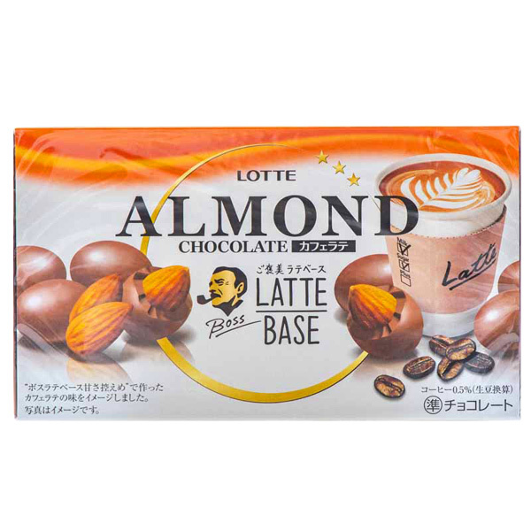 14949 front lotte cafe latte flavoured almond chocolates