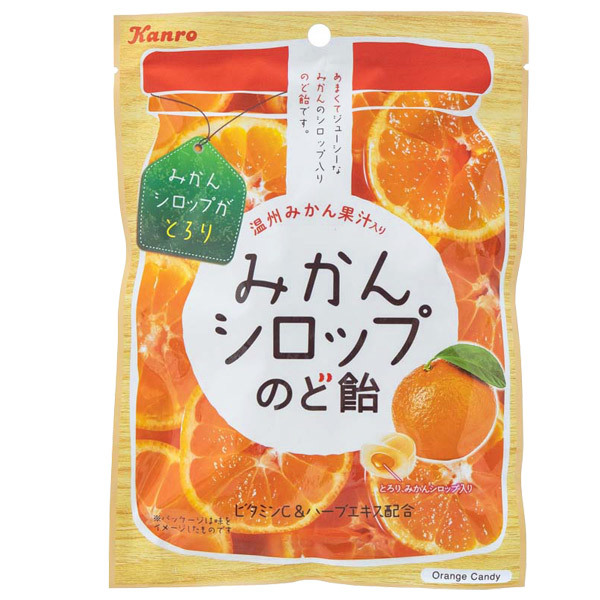 14959 kanro satsuma orange boiled sweets