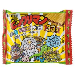 14960 lotte bikkuriman chocolate wafer biscuit