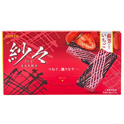 14961 lotte sasha strawberry white and dark chocolate