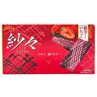 14961 lotte sasha strawberry white and dark chocolate