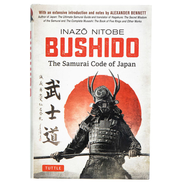 14970 bushido the samurai code of japan