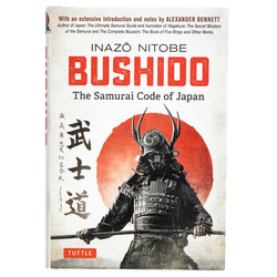 14970 bushido the samurai code of japan