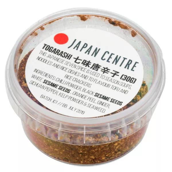 13702 spice kitchen uk shichimi togarashi red chilli pepper mix