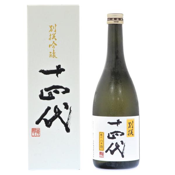 15044  takagi shuzo juyondai betsusen junmai ginjo sake   with box