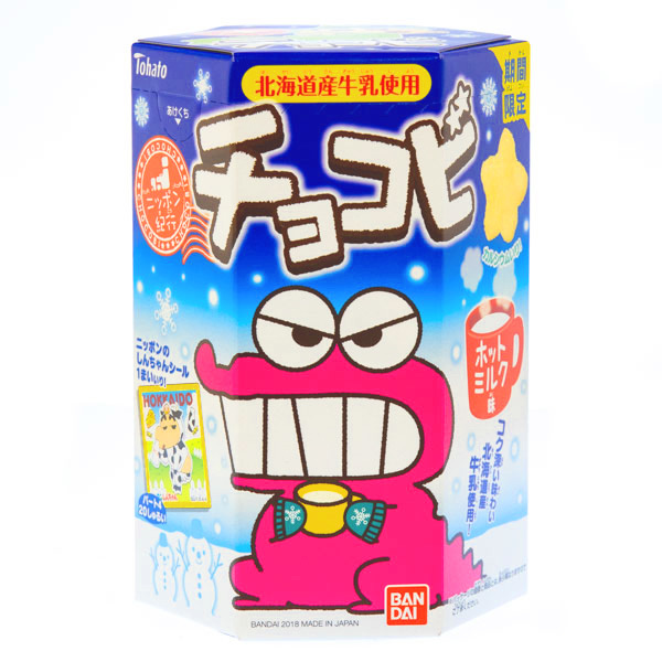 15049  chocobi hot milk star shaped snacks