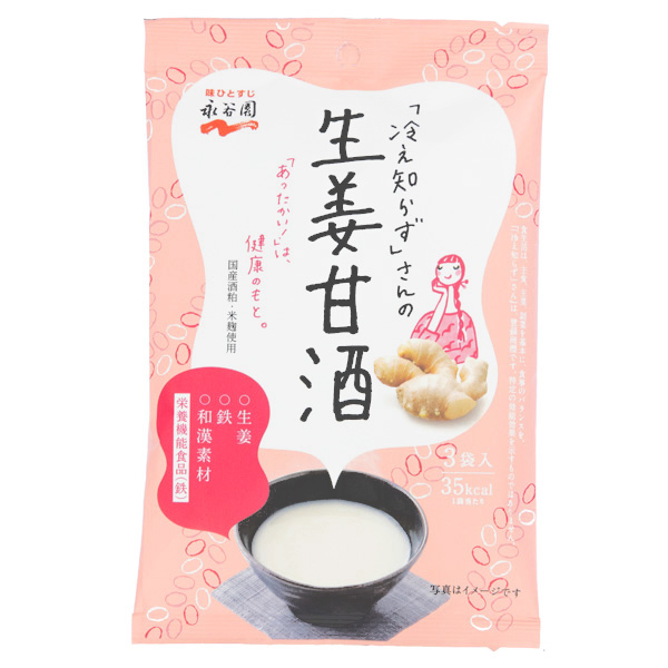 15050  nagatanien ginger amazake drink mix
