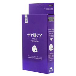 15054  mitomo brightening facial essence mask with pearl   outer packaging