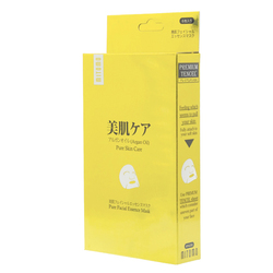 15055  mitomo pure facial essence mask with argan oil   outer packaging