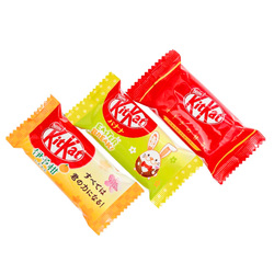 15057  nestl%c3%a9 mini kit kat assortment   fruit lovers