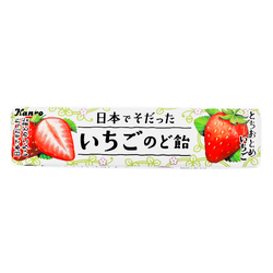 15064  kanro japanese strawberry boiled sweets