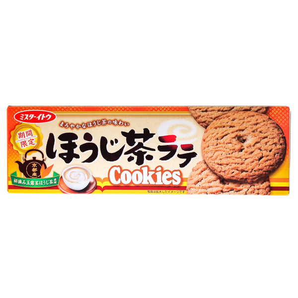 15065  ito seika hojicha roasted green tea latte flavoured biscuits
