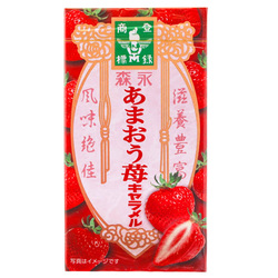 15074  morinaga strawberry flavoured caramels