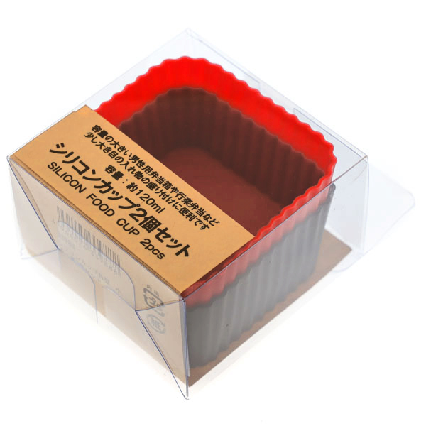 15093  hakoya silicon food cups   square shaped   in box